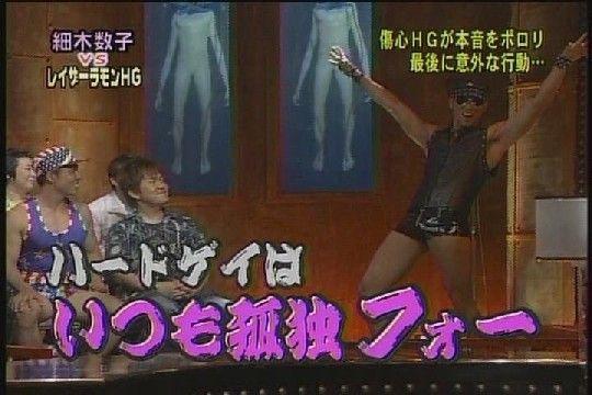 ラモン 嫁 レイザー hg HGの嫁が紹介のクレムドアン、縛りなし1980円のキャンペーン中