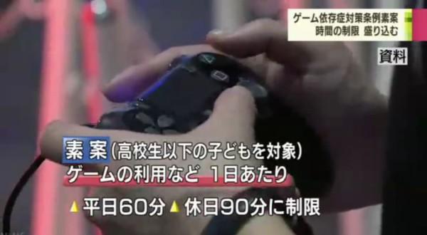 プロのレシピのみを検索できるサービス なぜか香川県内からのアクセスを禁止する規約が話題に