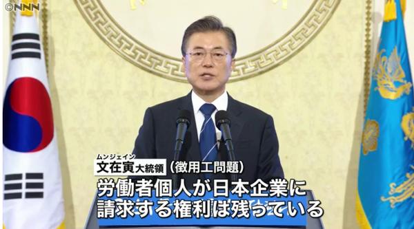 日本「徴用工問題は完全に解決済み!」 韓国人「解決済みじゃねーよ ...